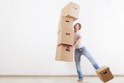 La prime de déménagement